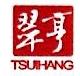 中山翠亨投资有限公司 最新采购和商业信息