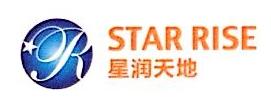 北京星润天地文化经纪有限公司 最新采购和商业信息