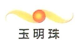 北京玉明珠国际商务会馆 最新采购和商业信息
