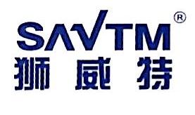 宁波狮威特电气科技有限公司 最新采购和商业信息