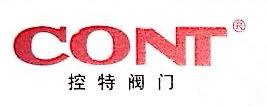 宁波控特流体机械有限公司 最新采购和商业信息
