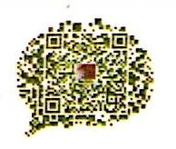 源正咨询(湖南)有限公司 最新采购和商业信息