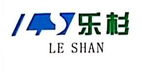 乐安县华林木业有限公司