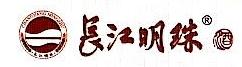 贵州省仁怀市茅台镇雄正酒业有限公司