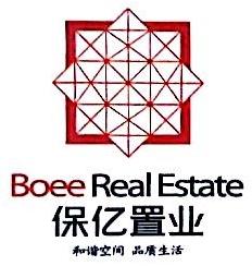 杭州保亿奥体置业有限公司