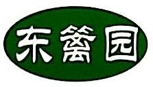 厦门东篱园生态农业有限公司 最新采购和商业信息