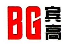 苏州市宾高光电材料有限公司 最新采购和商业信息