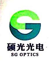 东莞市硕光光电科技有限公司 最新采购和商业信息