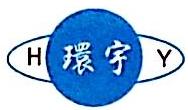 苏州环宇净化设备有限公司