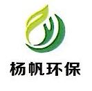 吉安市杨帆环保科技有限公司 最新采购和商业信息