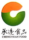 东莞市承远食品有限公司 最新采购和商业信息