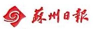 苏州万顺彩印有限公司 最新采购和商业信息