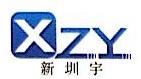 深圳市新圳宇科技开发有限公司 最新采购和商业信息