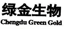 四川国科中农生物科技有限公司 最新采购和商业信息