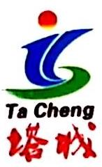 塔城市鑫城投资建设有限公司 最新采购和商业信息