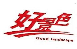 山西太旧旅行社(有限责任公司) 最新采购和商业信息