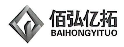 佰弘亿拓辽阳实业股份有限公司 最新采购和商业信息