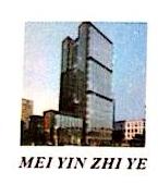宁波美银置业有限公司 最新采购和商业信息