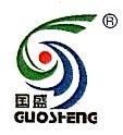 温州国盛包装制品有限公司 最新采购和商业信息
