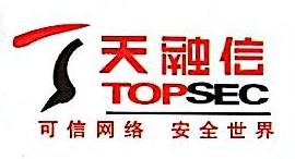 北京天融信网络安全技术有限公司 最新采购和商业信息