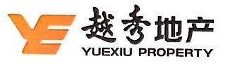 广州越秀地产工程管理有限公司 最新采购和商业信息