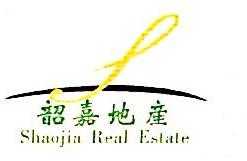 新余市韶嘉房地产开发有限公司 最新采购和商业信息