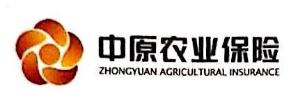 中原农业保险股份有限公司