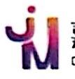 镇江嘉明皮业有限公司 最新采购和商业信息