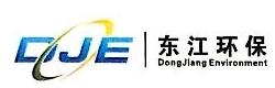东江环保股份有限公司 最新采购和商业信息
