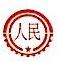上海比路电子科技有限公司 最新采购和商业信息