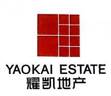 深圳市耀凯房地产投资发展有限公司 最新采购和商业信息