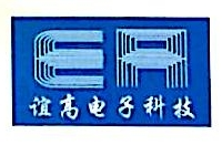 厦门谊高电子科技有限公司 最新采购和商业信息