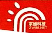 杭州掌维科技股份有限公司