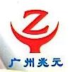 广州市增城兆元自动化设备模具厂 最新采购和商业信息
