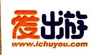 天津爱出游科技有限公司 最新采购和商业信息