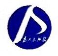 新建县燃气有限公司 最新采购和商业信息