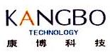 福州康博电子科技有限公司 最新采购和商业信息