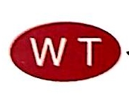 晋州市旺泰纺织有限公司 最新采购和商业信息
