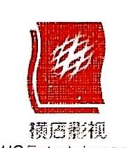 开封横店影视电影城有限公司 最新采购和商业信息