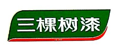 湖州百兴涂料有限公司 最新采购和商业信息