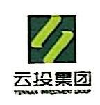 云南石化燃气有限公司