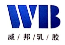 常德威邦化工有限公司 最新采购和商业信息