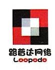 路普达网络科技(北京)有限公司 最新采购和商业信息