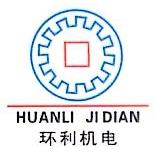 上海环利机电有限公司 最新采购和商业信息