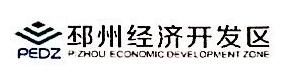 徐州博灏创业投资管理有限公司 最新采购和商业信息
