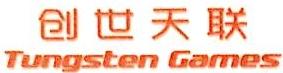 深圳市创世天联科技有限公司 最新采购和商业信息