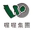 上海喔喔(集团)有限公司