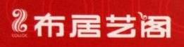 沈阳布居艺阁家居连锁有限公司 最新采购和商业信息