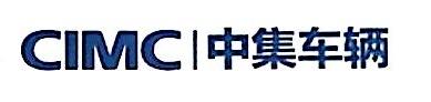 甘肃中集华骏车辆有限公司 最新采购和商业信息