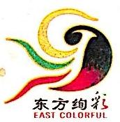 北京东方绚彩文化艺术发展有限公司 最新采购和商业信息